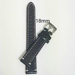 18mm leather watch strap band brand new