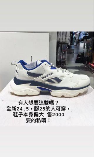 Reebok 老爹鞋 24.5  偏大25可穿  全新含鞋盒  增高鞋   藍白
