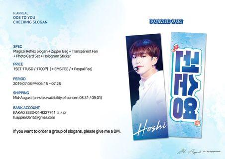 <SHARE> Hoshi Slogan by H.appeal