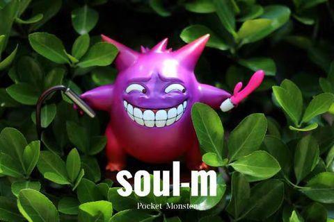 全新 正版soul-m 猥瑣表情 耿鬼 GK模型figure 寵物小精靈 Pokemon