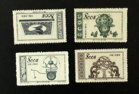中國郵票特7古代發明,全套4枚。