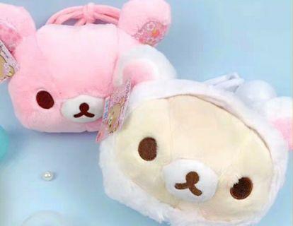 Cute #Rilakkuma #Sling Bag/#Pouch for Children/#Presents #MRTSENGKANG #MRTSERANGOON #MRTPUNGGOL #MRTMOUNTBATTEN