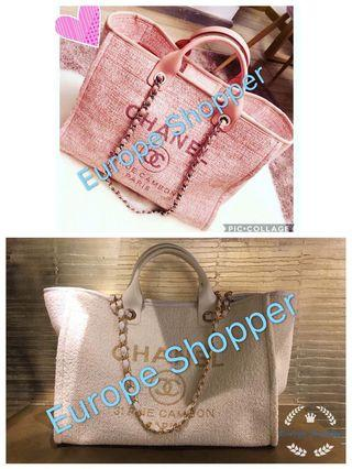 Chanel Tote Bag Classic Flap Gabrielle Deauville Tote訂制內袋 多色多款