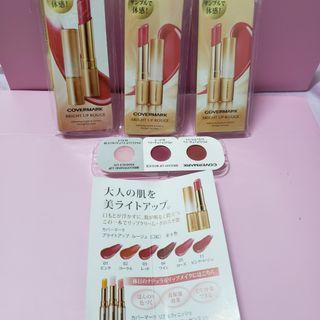 Covermark Bright Up Rouge 水漾光綻唇膏