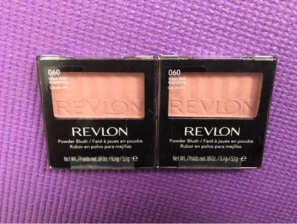 2 Brand new Revlon 060 powder brush for only $8