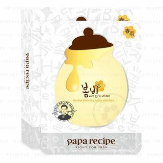 立體賀卡 PAPA RECIPE BOMBEE WHITENING HONEY FACE MASK SKIN CARE 10pcs