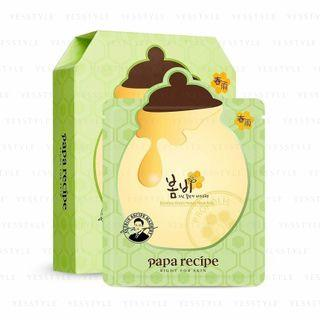 立體賀卡 PAPA RECIPE BOMBEE GREEN HONEY FACE MASK 10 pcs