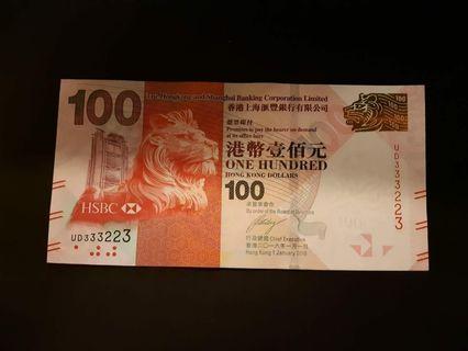 (趣味號) 333223 香港上海匯豐銀行$100紙幣