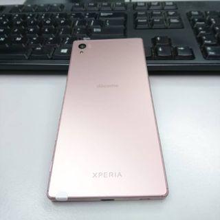 Sony Z5 3GB Ram 32GB Space (Rose Pink)