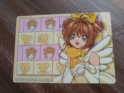 百變小櫻magic card膠墊