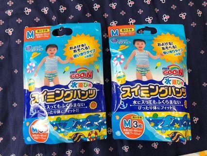 Goon swim pants diaper