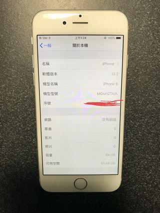 iphone 6 64g 銀色 4.7吋