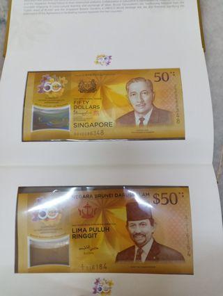 Singapore / Brunei 50 commemorative  notes