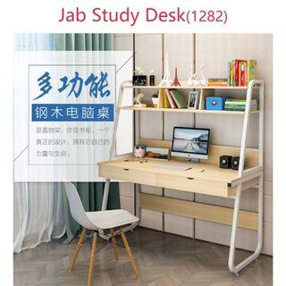 BN Jab Study table (Grey Brown/Black)
