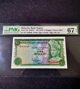 🇲🇾 Malaysia 3rd Series RM5 Banknote~PMG 67EPQ Superd Gem UNC