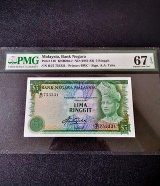 🇲🇾 Malaysia 4th Series RM5 Banknote~PMG 67EPQ Superd Gem UNC