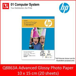 [CLEARANCE] HP Q8863A Advanced Glossy Photo Paper 10 x 15 cm (20 sheets)