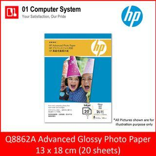 [CLEARANCE] HP Q8862A Advanced Glossy Photo Paper 13 x 18 cm (20 sheets)