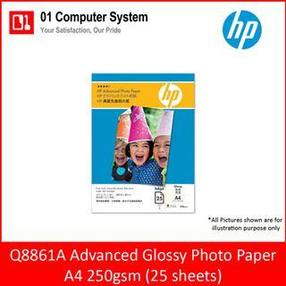 [CLEARANCE] HP Q8861A Advanced Glossy Photo Paper 250gsm A4 (25 sheets)