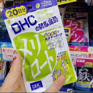 DHC健康食品 瘦腳 瘦下半身