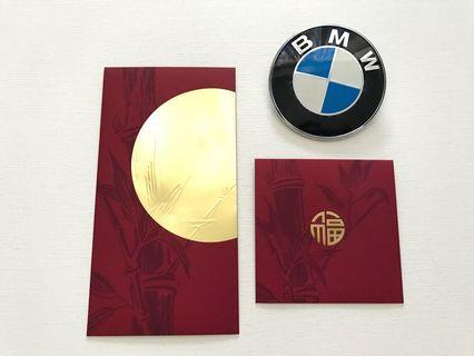2pcs BMW 2019 exclusive automobile velvet red packet/ ang pow pao