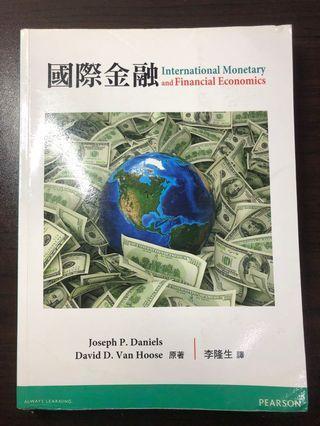 🚚 國際金融 International Monetary and Financial Economics 雙葉書廊 Joseph.P Daniels 李隆生 譯