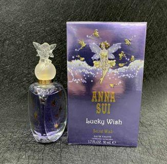 代購Anna Sui Lucky Wish 50ml香水