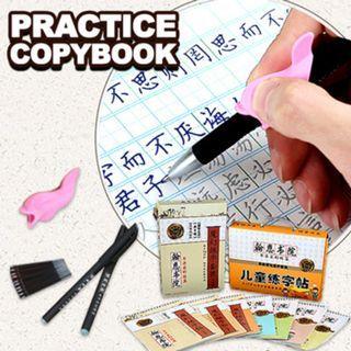 Chinese Practice Copywrite Books -