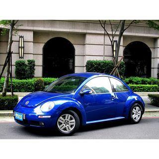 2006 福斯BEETLE  寶藍色最經典可愛的小金龜 全原廠保養一手車里程僅跑8萬 全車原版件