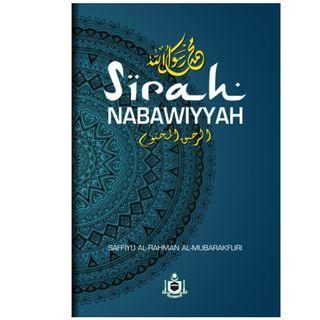 Al Rahiq Al Makhtum : Sirah Nabawiyyah