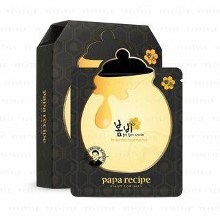 PAPA RECIPE BOMBEE BLACK HONEY FACE MASK 10 pcs 50% DISCOUNT SALE HALF PRICE