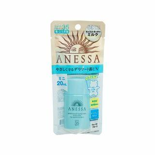 Anessa防曬 ESSENCE UV SUNSCREEN MILD MILK (FOR SENSITIVE SKIN) SPF35 PA+++ 20ML 50% DISCOUNT HALF PRICE SALE