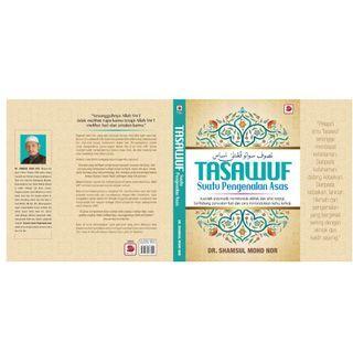 Tasawuf: Suatu Pengenalan Asas