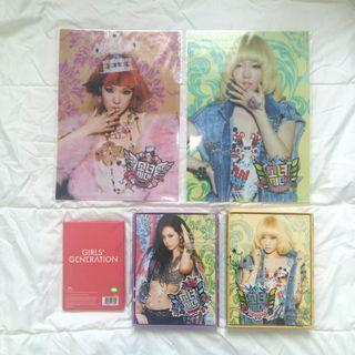 Bundle KPOP : Girl Generation