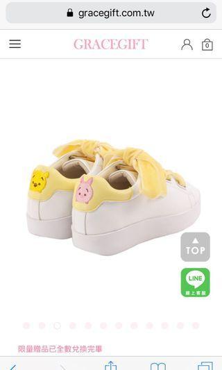 Gracegift Tsumtsum Pooh ribbon shoes