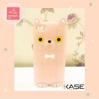 Cat Casing for iPhone 5/5s/SE