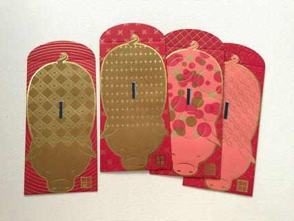 View: 4pcs Apostrophe 2019 red packet / ang pow pao