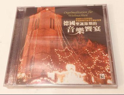 德國聖誔節期的音樂饗宴(管風琴音樂原聲帶)