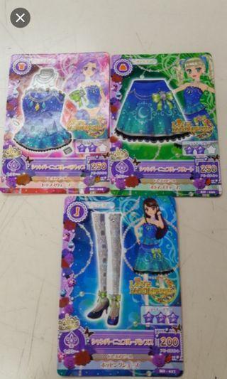 星夢學園 遊戲卡 (免運費)