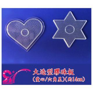 ◤西西`s◢ 手工藝材料 5mm大膠珠板(5規格)(適用5mm膠珠) 全新素材 繩線編織 卡片設計 兒童DIY 拼布 滿額免運
