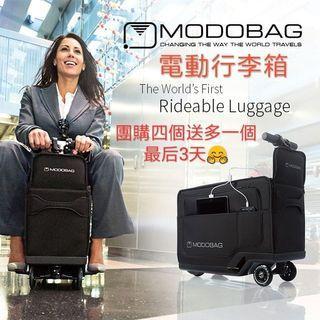 眾籌電動行李箱(可隨身上機)