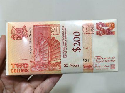 Singapore $2 Dollars Orange Ship Series 100pcs Running Number UNC