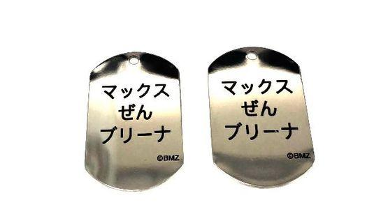 Customised Stainless Steel Dogtag(Mirror Polished) Rare Handmade keychain w pic/word (Laser Engrave) Loved one,love,Gift,Souvenirs,family,group,friend,Couple memories