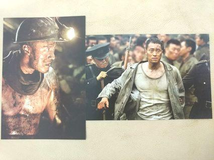 蘇志燮 post card 2張