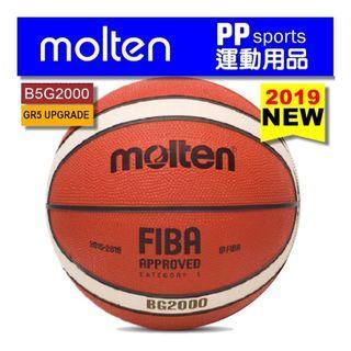 🚚 【PP SPORTS】Molten Basketball Size 5 B5G2000 Premium Rubber Basketball Junior