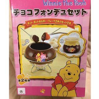 Disney Winnie The Pooh Chocolate Fondue Set