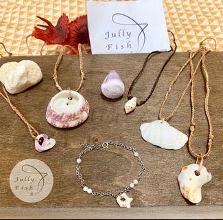 夏日必備 貝殼項鍊 貝殼飾品 珊瑚手環手作 獨一無二飾品