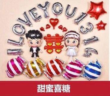 Wedding Supplies 3D Foil Balloon Wedding Room Decorations Set