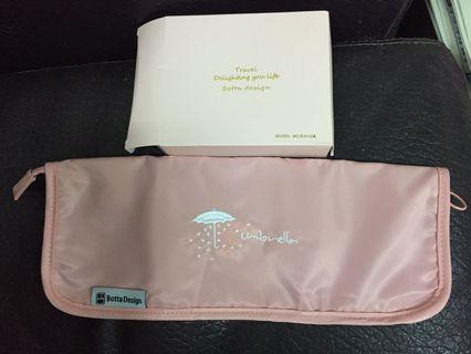 吸水雨傘袋 (粉紅色)