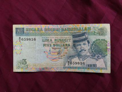 Brunei old note $5